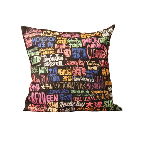 'Retro G.O.D.' cushion cover (45x45cm)