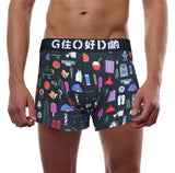 'My Favourite Things' Black Boxer Brief