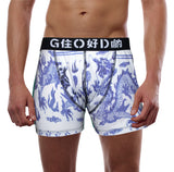 'Dragon' boxer brief
