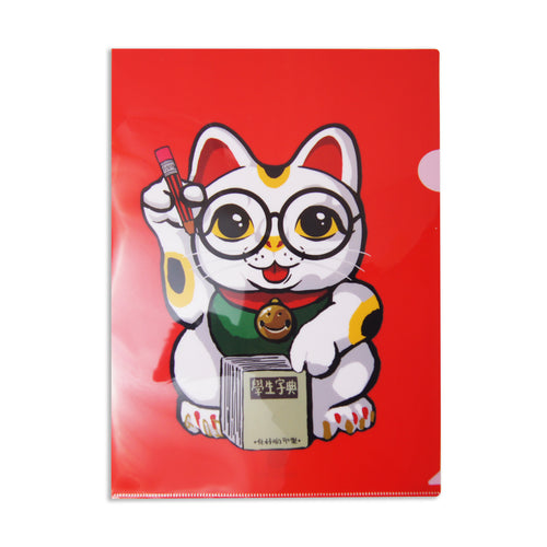 'Lucky Cat' A4 File Folder, Stationary and the Workplace, Goods of Desire, Goods of Desire