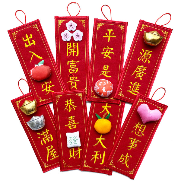 CNY Scroll - 花開富貴 Fortune Comes with Blooming Flowers