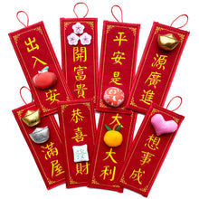 Load image into Gallery viewer, CNY Scroll - 心想事成 May All Your Wishes Come True