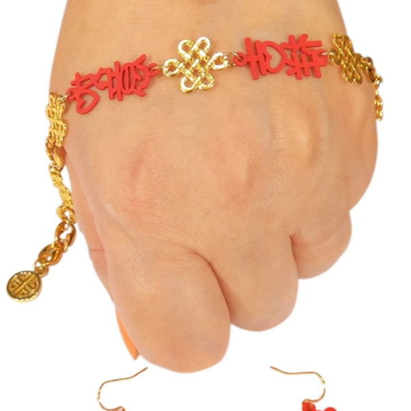 Good Fortune and Happiness Bracelet and Earrings