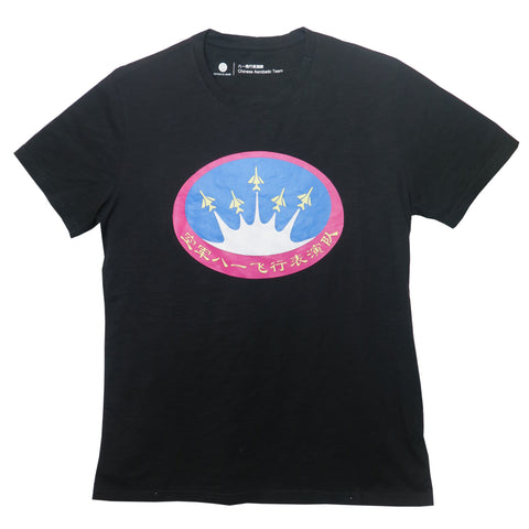 'Chinese Aerobatic Team' Tee, T-shirt, Goods of Desire, Goods of Desire