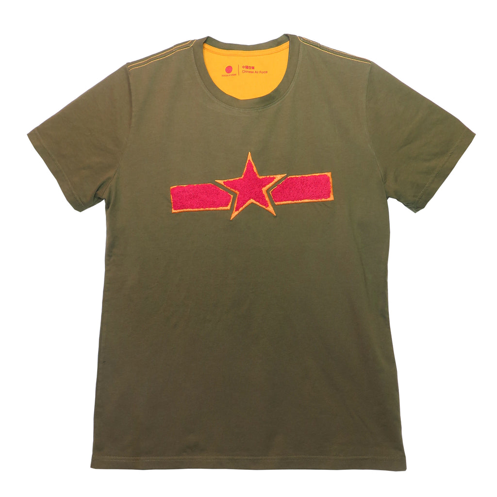 'Chinese Air Force' T-Shirt (Green)