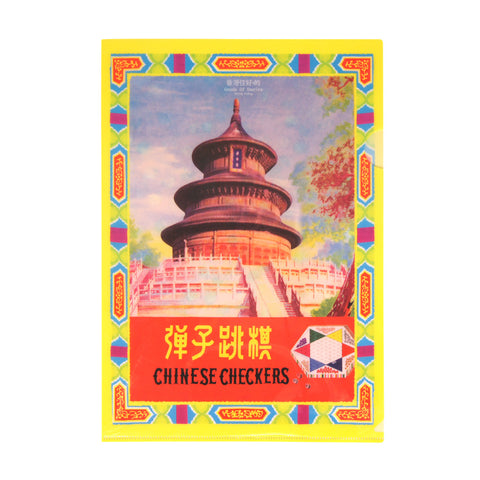'Chinese Checkers' A4 file folder