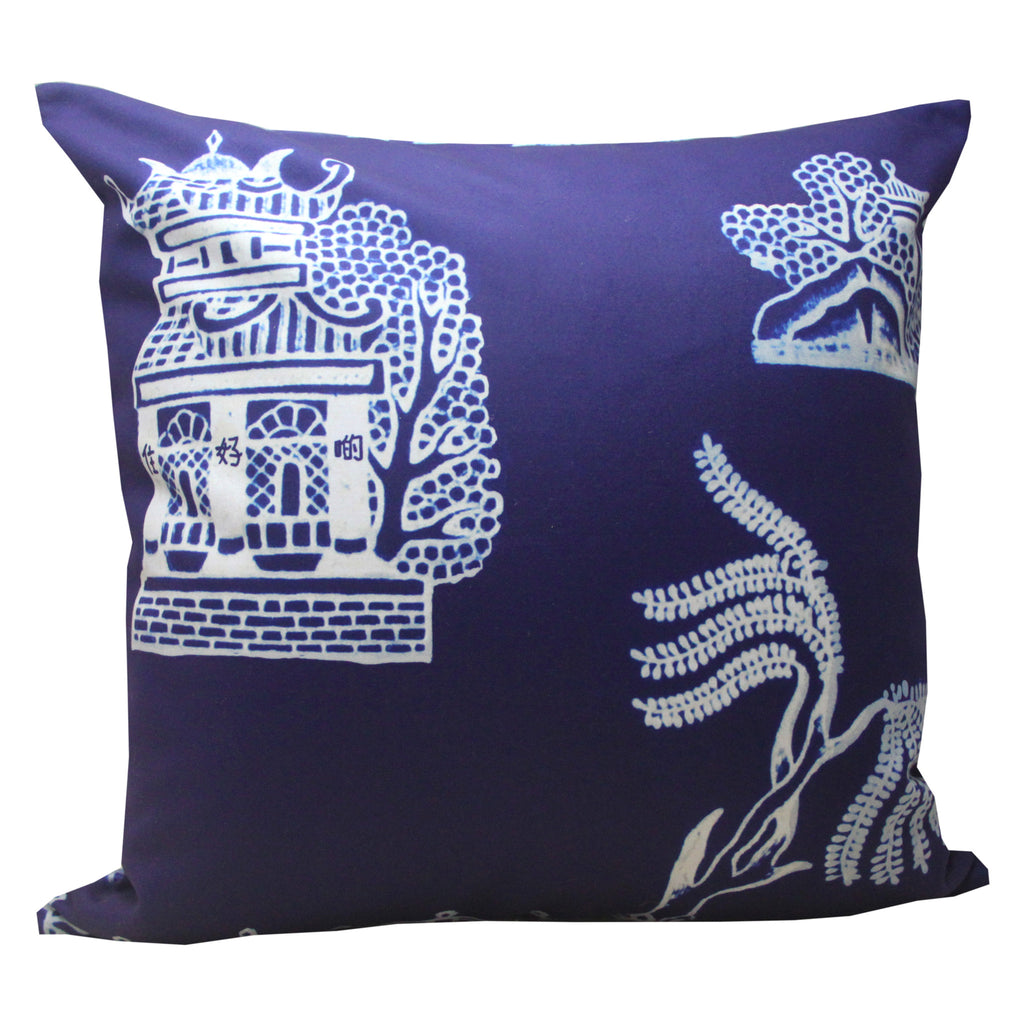 'Chinese Garden' double sided cushion cover (Aubergine) (45 x 45 cm)