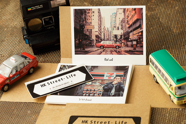 Hong Kong Street Stories Postcard Set - Edition 1