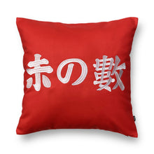 Load image into Gallery viewer, UNKNOWN Cushion Cover 45x45cm