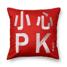 Load image into Gallery viewer, CAUTION PK Cushion Cover 45x45cm