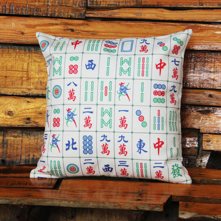 'Nathan Road' double sided cushion cover (45 x 45 cm)
