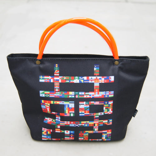 Mini tote with Neon handle - Double Happiness World flags