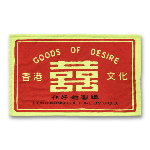 'Double Happiness Matchbox' Bath Mat
