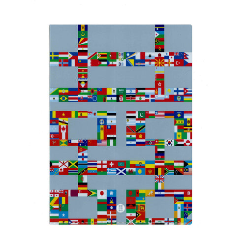 'Double Happiness Flags' A4 File Folder