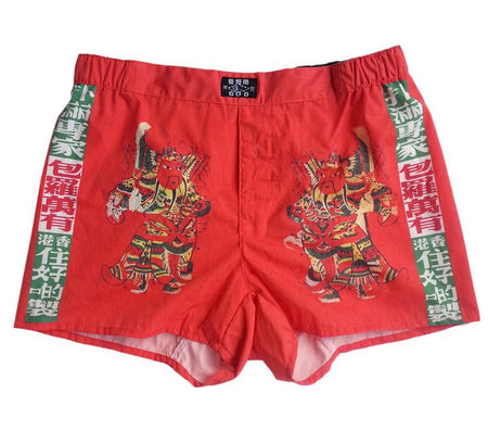 'Hong Kong Favourite Things' boxer brief (black)