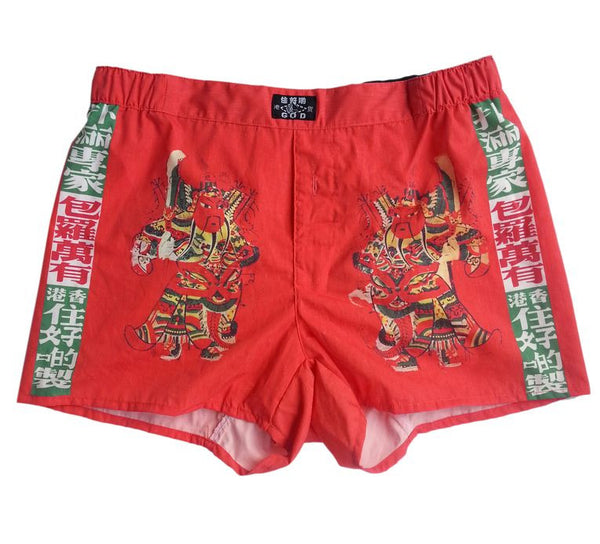 'Door God' men's boxer shorts, Underwear, Goods of Desire, Goods of Desire