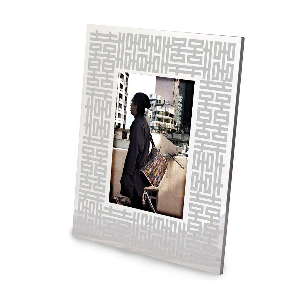 'Double Happiness' photo frame (silver) - Goods of Desire