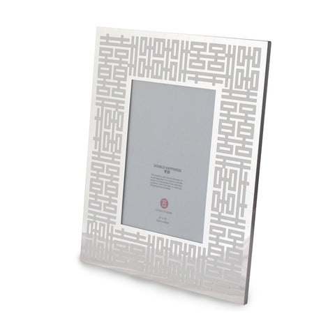 'Double Happiness' photo frame (silver)