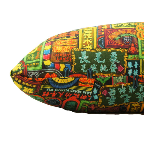 'Nathan Road' bolster cover (26 x 60 cm)