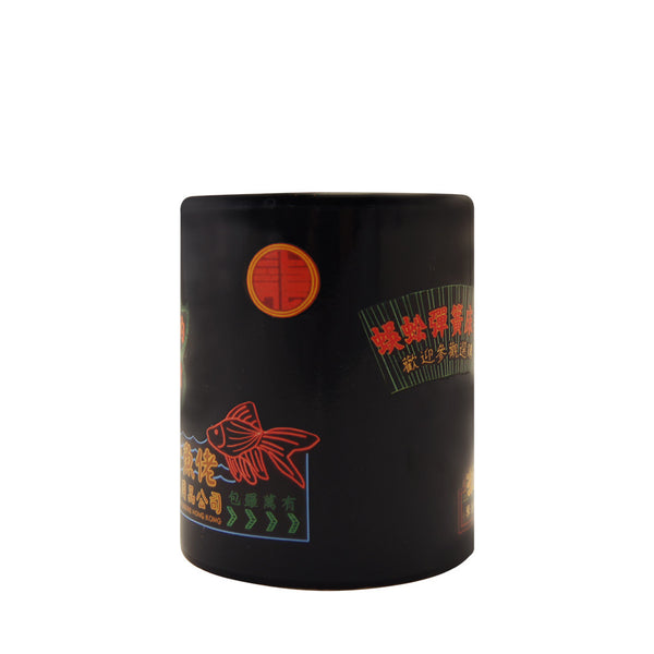 'Nathan Road' True Colours heat sensitive mug