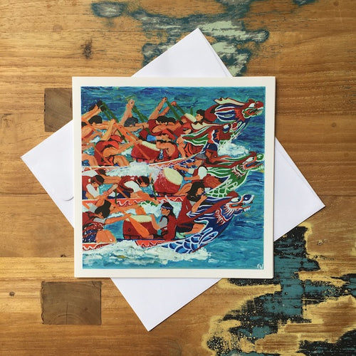 Dragon Boat Race Greeting Card by Fabienne Veryepe