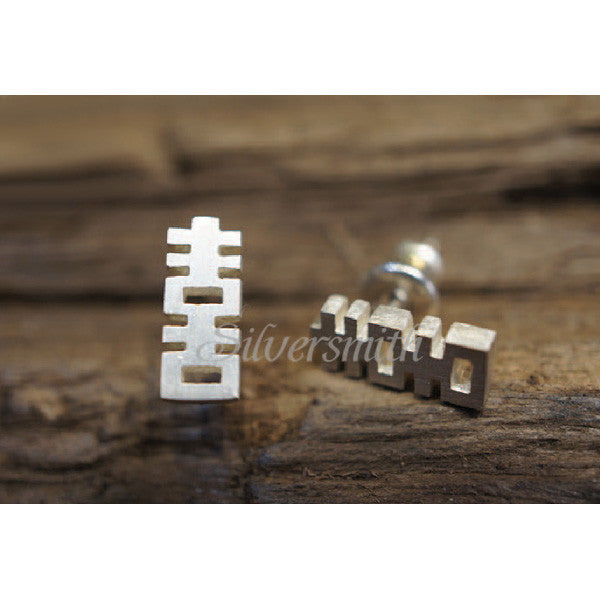 SILVERSMITH Stud Earring - Double Happiness (1pc)