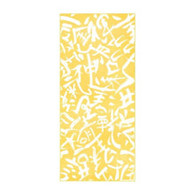 Load image into Gallery viewer, Quick Dry Sand Free Eco Beach Towel Calligraphy, Primrose Yellow by RUPERT & BIRD