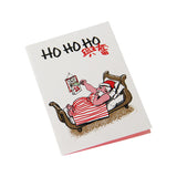 'Ho Ho Ho' Christmas card (excited)