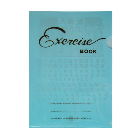 'Exercise Book' A4 file folder