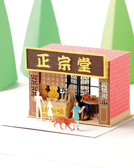 POSTalk large pop-up card, Wong Tai Sin Temple