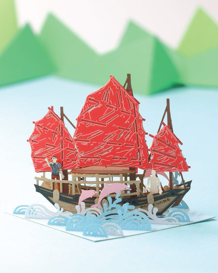 POSTalk large pop-up card, HK Junk Boat