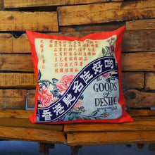 Load image into Gallery viewer, 'Retro G.O.D.' cushion cover (45x45cm)