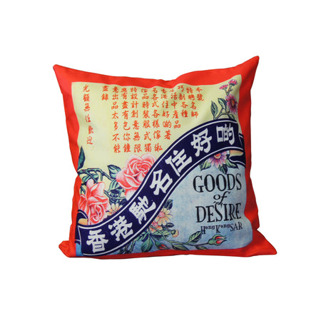 diFV Lion Dance Cushion Cover, Red (45 x 45 cm)