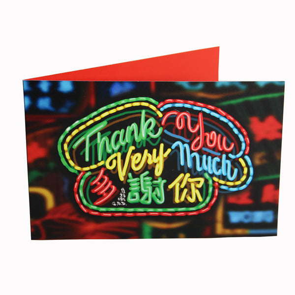 Neon Sign Thank You card