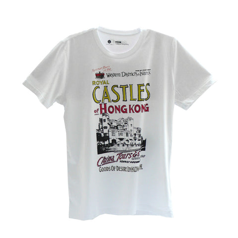 Castles of Hong Kong' tee