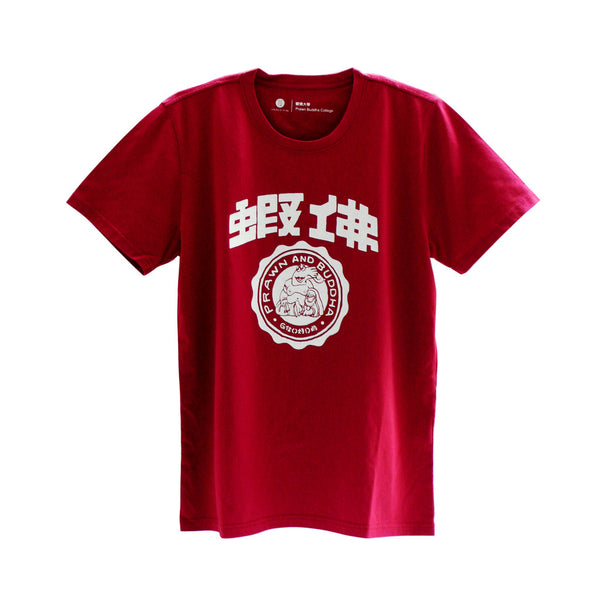 'Prawn and Buddha College' t-shirt (crimson red)