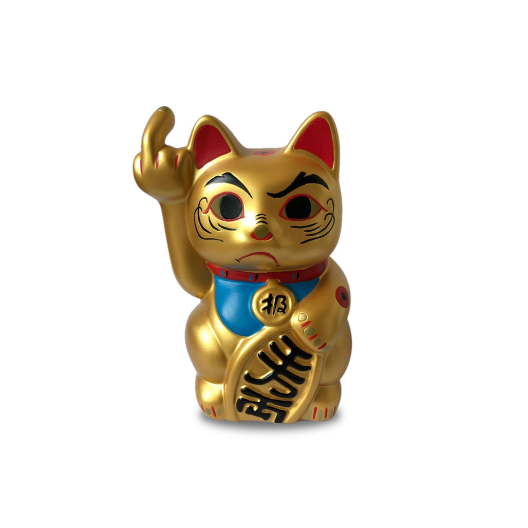 'Angry Cat'- Small, Matte Gold