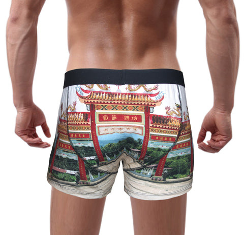 'Gates of Celibacy' Boxer Brief