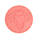 'Chinese Zodiac Goat' coaster, Tabletop and Entertaining, Goods of Desire, Goods of Desire