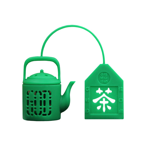 'Mini Teapot' tea infuser (deep green)