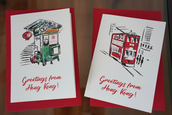 AOYAMA Greetings from HK, Shop
