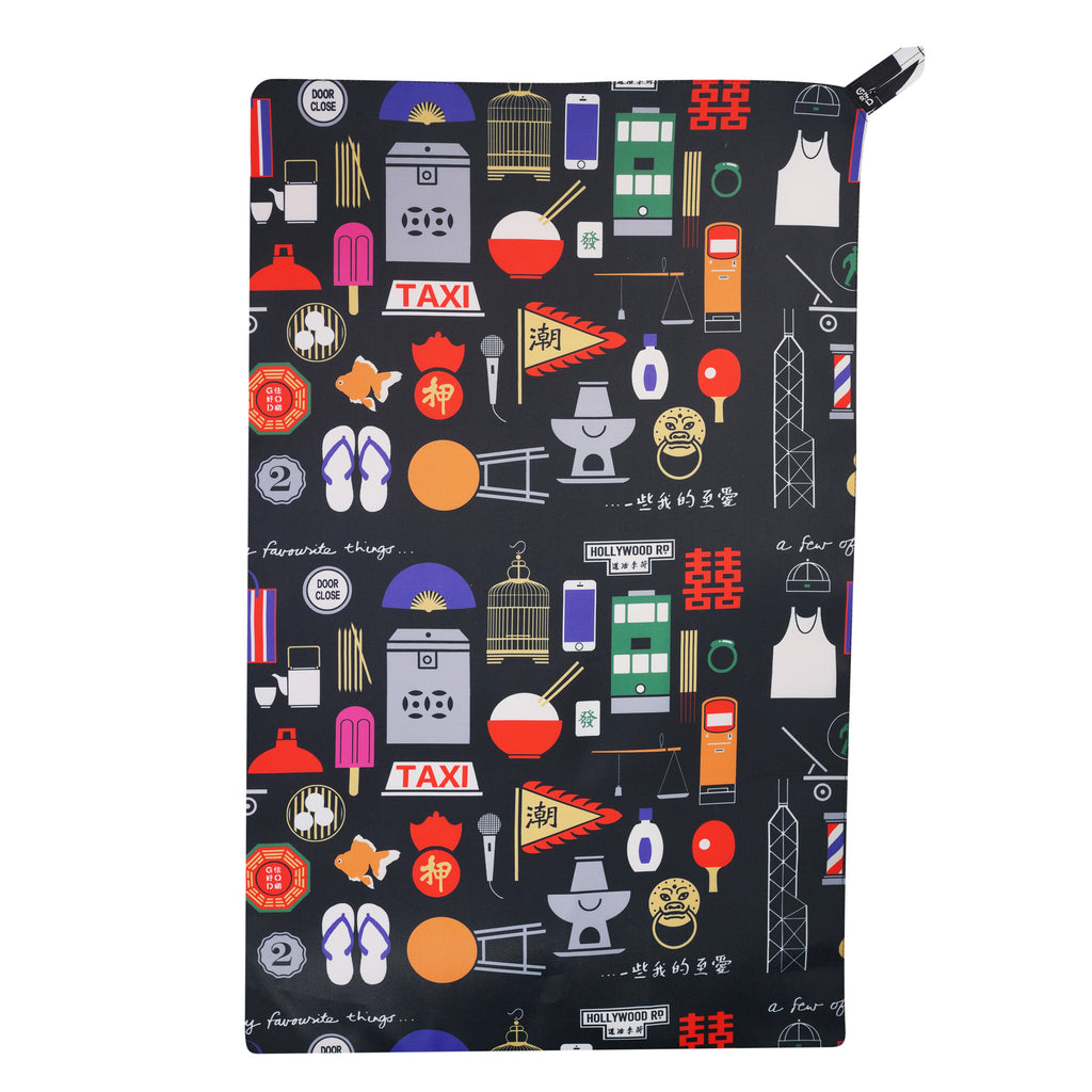 'Hong Kong Favourite Things' tea towel | Goods of Desire