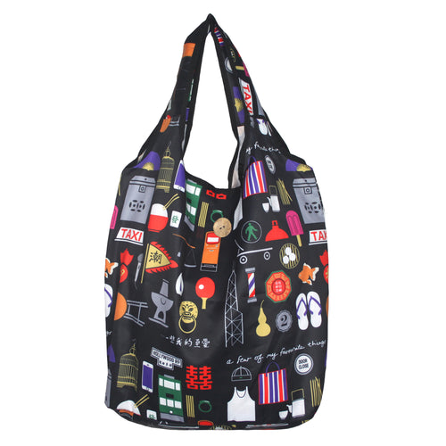'Hong Kong Favourite Things' foldable shopping bag