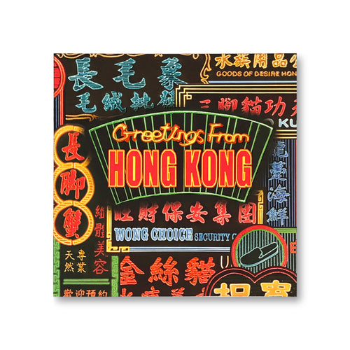 'Greetings From Hong Kong - Nathan Road' Card