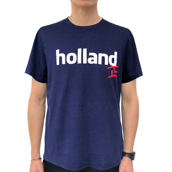 'Holland Good' T-shirt