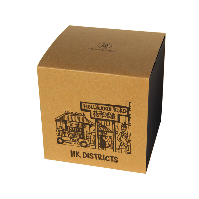 'Hong Kong Districts' soy jar candle (Hollywood Road)