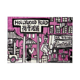 'Hollywood Road' Greeting Card, Greeting Cards, Goods of Desire, Goods of Desire
