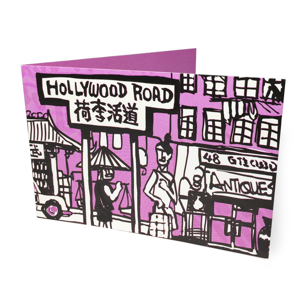 'Hollywood Road' Greeting Card