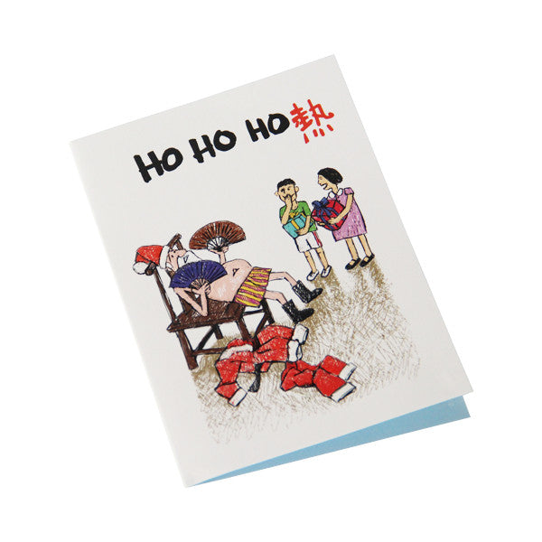 'Ho Ho Ho' Christmas card (hot)