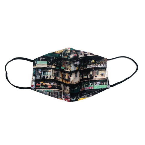 Yaumati Colour' Snouted Mask with Holder